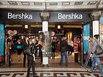 Bershka официальный сайт каталоги одежды