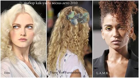 Модные прически 2013.