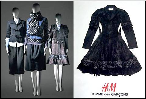 Одежда H&M