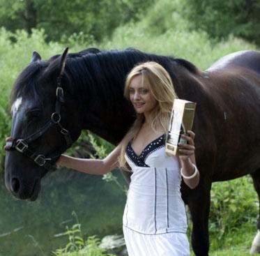 бальзам лошадиная сила состав