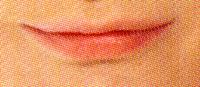 Объем губ