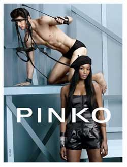 Pinko. Официальный сайт Пинко