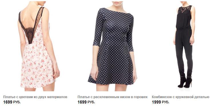 Страдивариус одежда официальный сайт