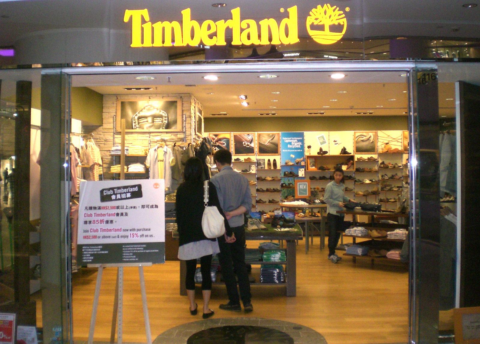 Магазины Timberland.
