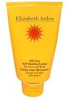 Elizabeth Arden Daily Bronzer Self